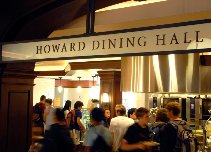 Howard Dining Hall