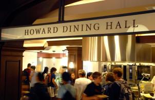 Howard Dining Hall