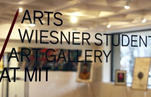 The Wiesner Student Art Gallery