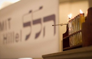 The test-tube menorah is a long-standing tradition of MIT Hillel during Hanukkah.